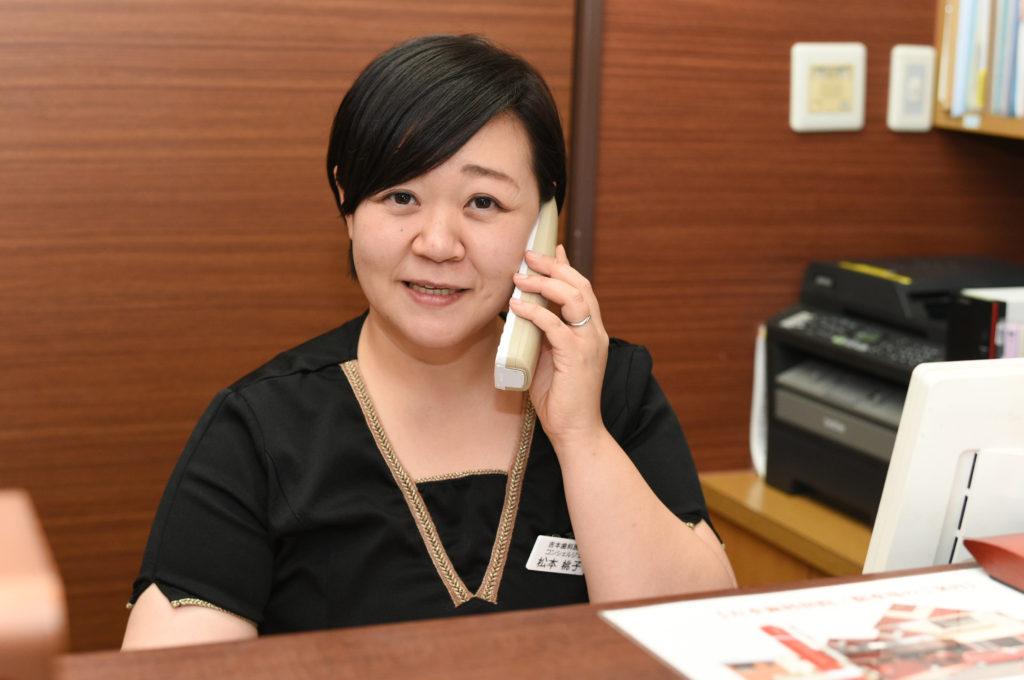 総入れ歯専門の吉本歯科医院|香川県高松市|お問い合わせ